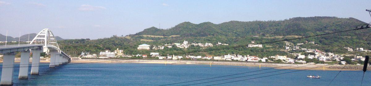 SHJ広島地区ブログ